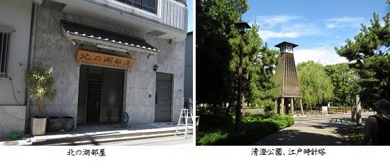 b0715-8 清澄公園