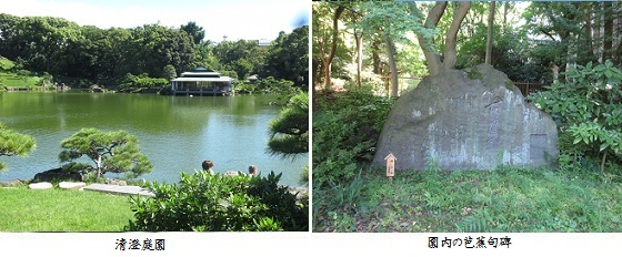 b0715-9 清澄庭園