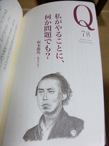 15 2/7 本偉人