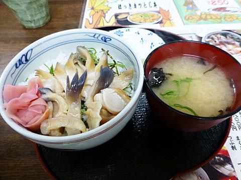 15 4/7 ホッキ丼