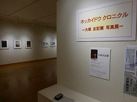 15 5/26 O氏写真展