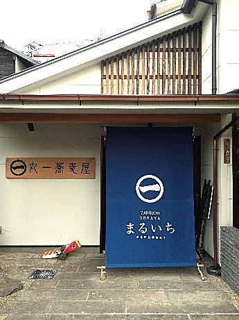 2015-3-10-1.jpg