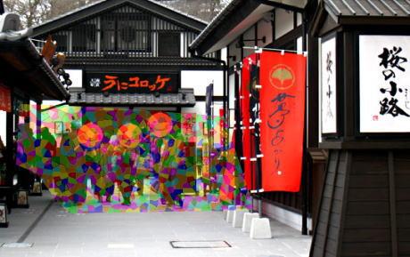 2015-3-16-2.jpg