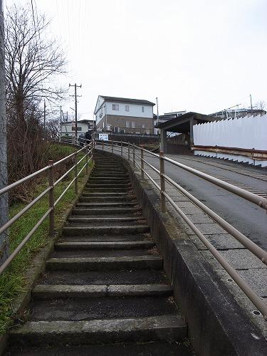 日和山への階段