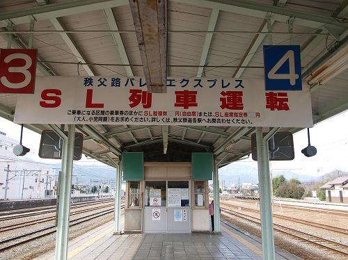 寄居駅ホーム