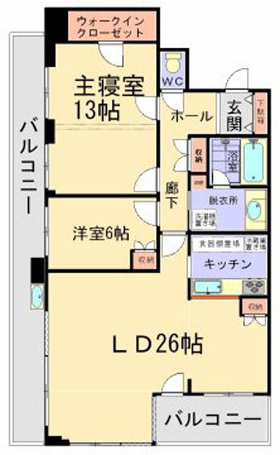けやきレジデンス8階角部屋