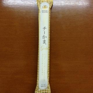 チーカマ厳選2