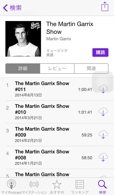 Podcast EDM Martin Garrix