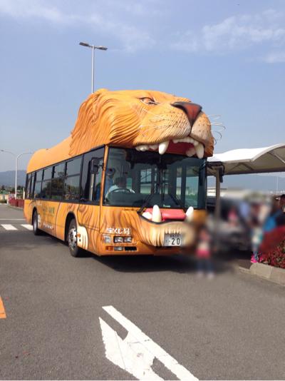 とべ動物園 送迎バス