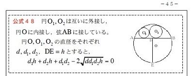 2015_01_15_3_1.jpg