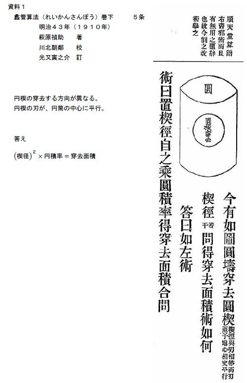 2015_02_07_1.jpg