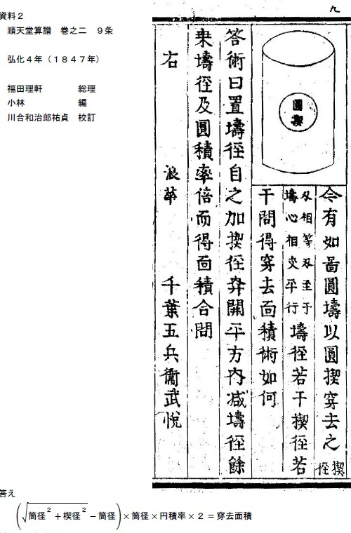 2015_02_07_2.jpg