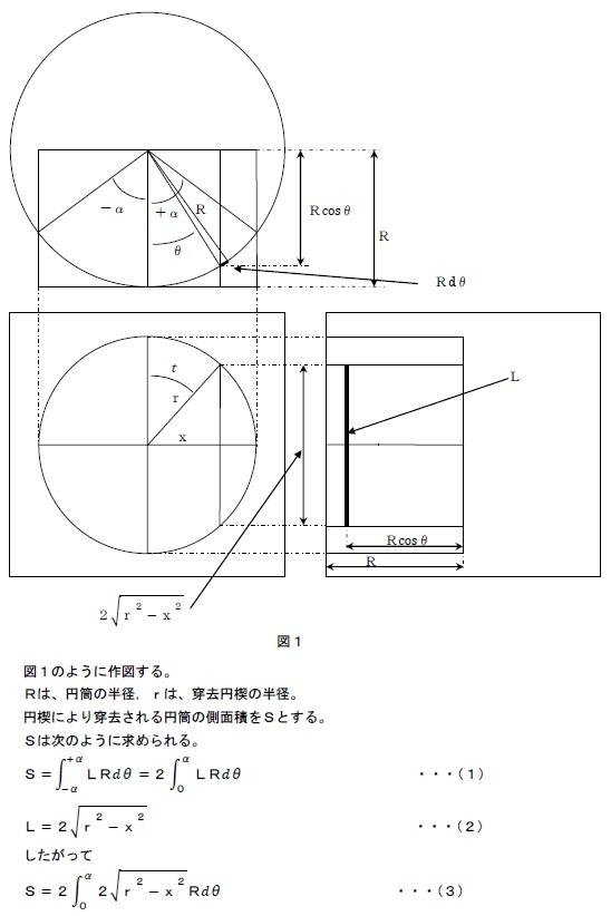 2015_02_09_1.jpg