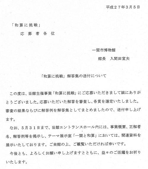 2015_03_07_1.jpg