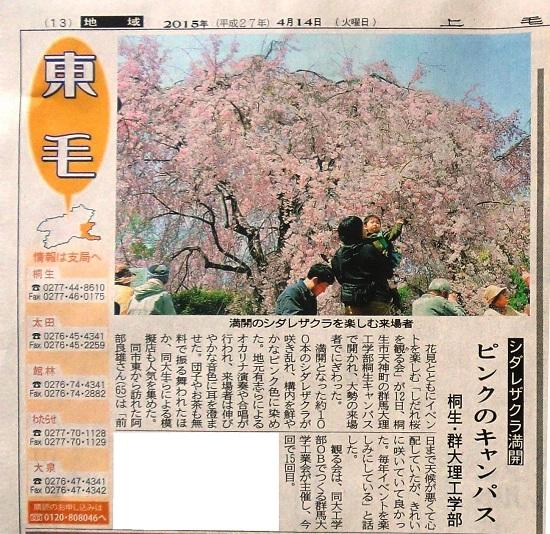 2015_04_16_1_.jpg