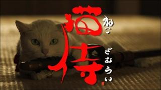 Neko Zamurai _01