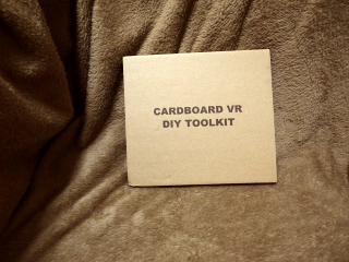 Cardboard_01.jpg