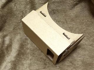 Cardboard_03.jpg