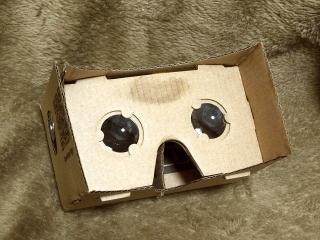 Cardboard_05.jpg