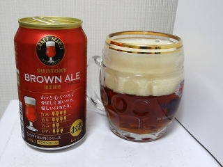 brown_ale.jpg