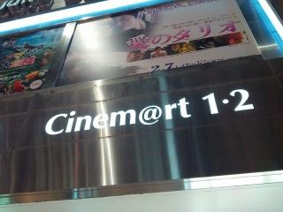 cinemart_01.jpg