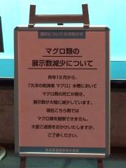 kasai_05.jpg