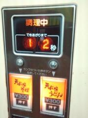 shioya_05.jpg