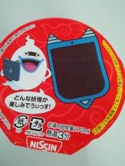 youkai_ramen_01.jpg