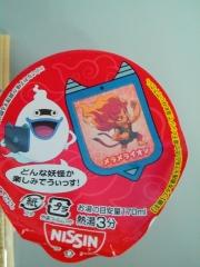 youkai_ramen_02.jpg