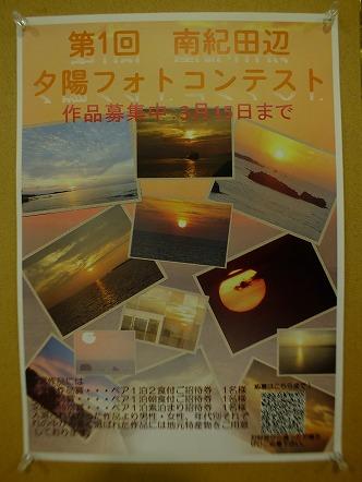 DSCF7429_20150306205854b83.jpg
