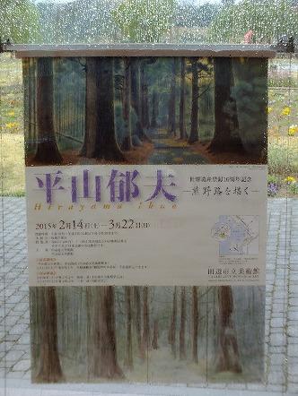 DSCF7473.jpg