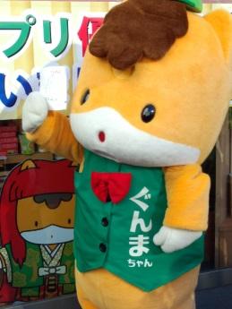 2015-2-1ぐんまちゃん