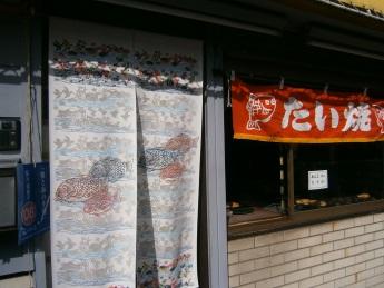 2015-3-1のれん2