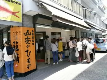 2015-5-7箱根