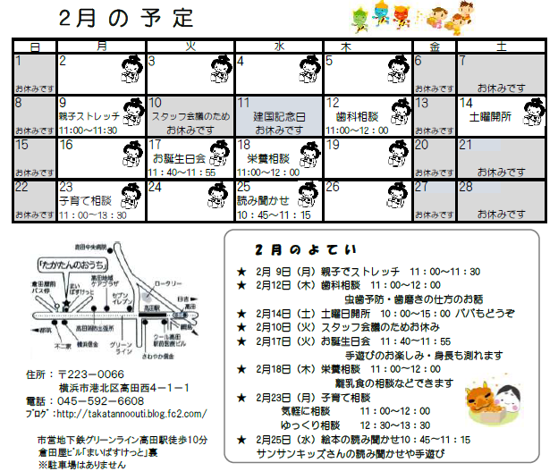 通信2015-3