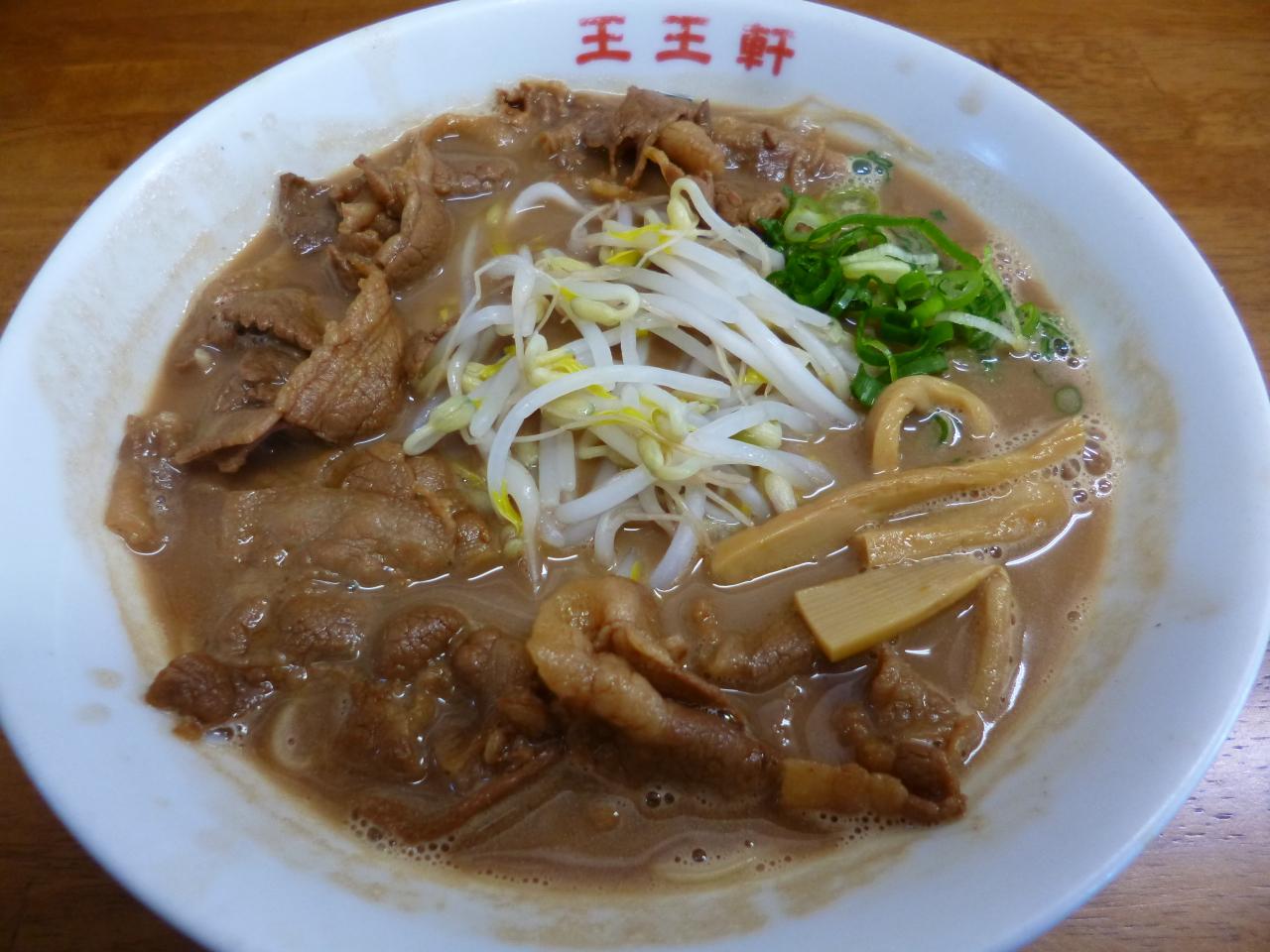 05徳島王王軒2