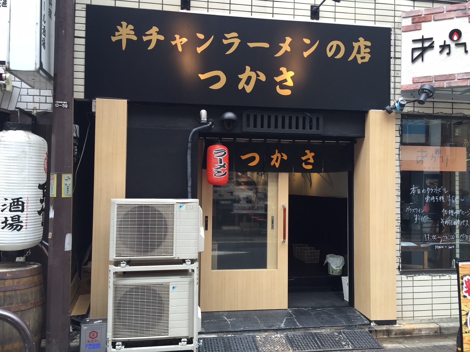 半チャンラーメン専門店「半チャンラーメンの店つかさ」が飯田橋にオープン