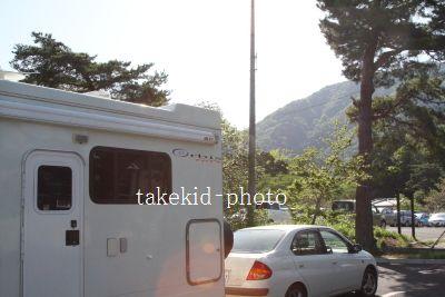 FC-2203.jpg