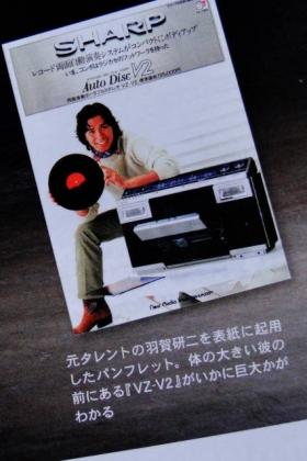 DSC00961 (1)0001