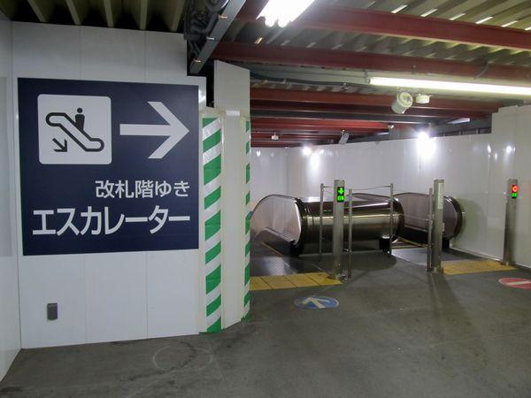 2014年7月22日より使用を開始した本設エスカレータ。