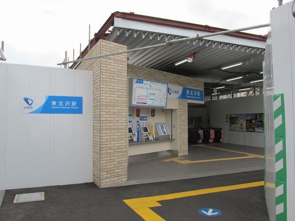 東北沢駅の東口改札。