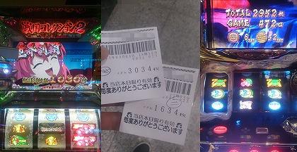 slot08.jpg