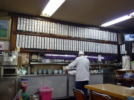 15_04_27-01sakamotosoba.jpg