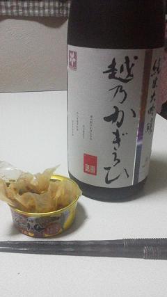 日本酒・かにみそ
