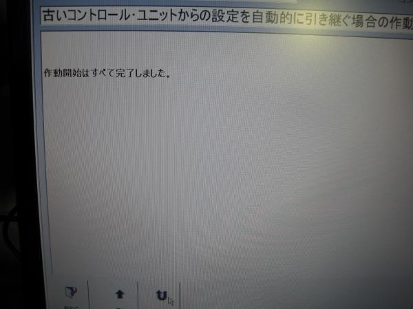 IMG_3672_convert_20150118172013.jpg