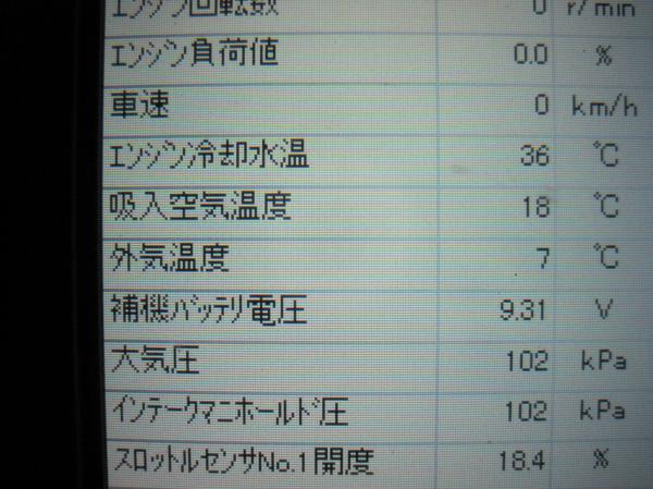 IMG_3766_convert_20150111190426.jpg