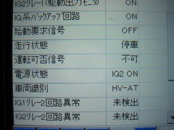 IMG_3768_convert_20150111190541.jpg