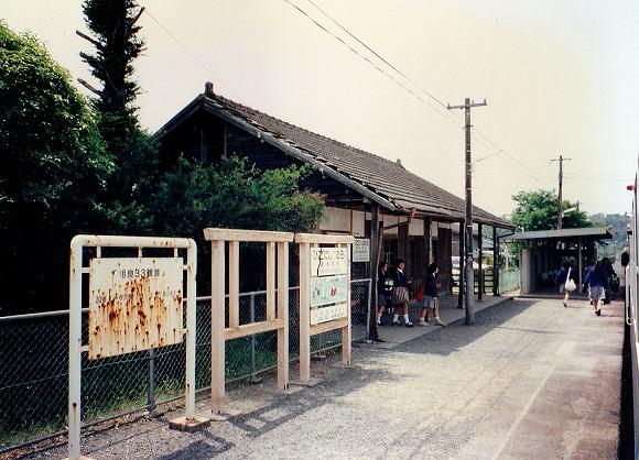 ⑬H6肥後西村駅