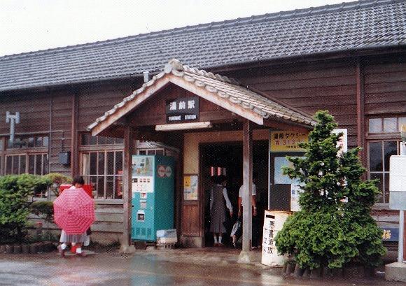 ⑯S55湯前駅