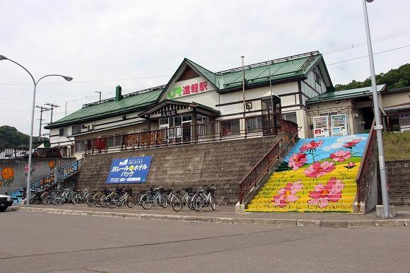 ①遠軽駅舎
